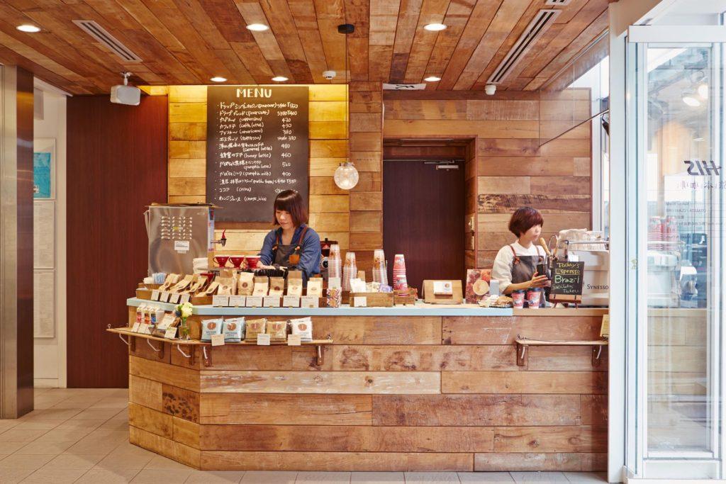 Sarutahiko Coffee Omotesandō Tokyo Japan