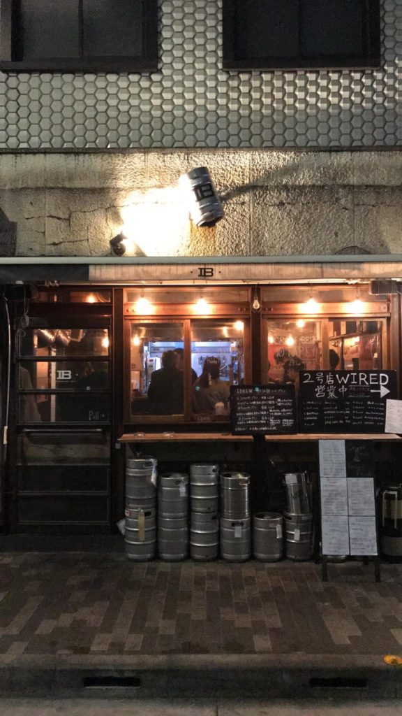 Craft Beer Bar iBrew, Toyko, Japan