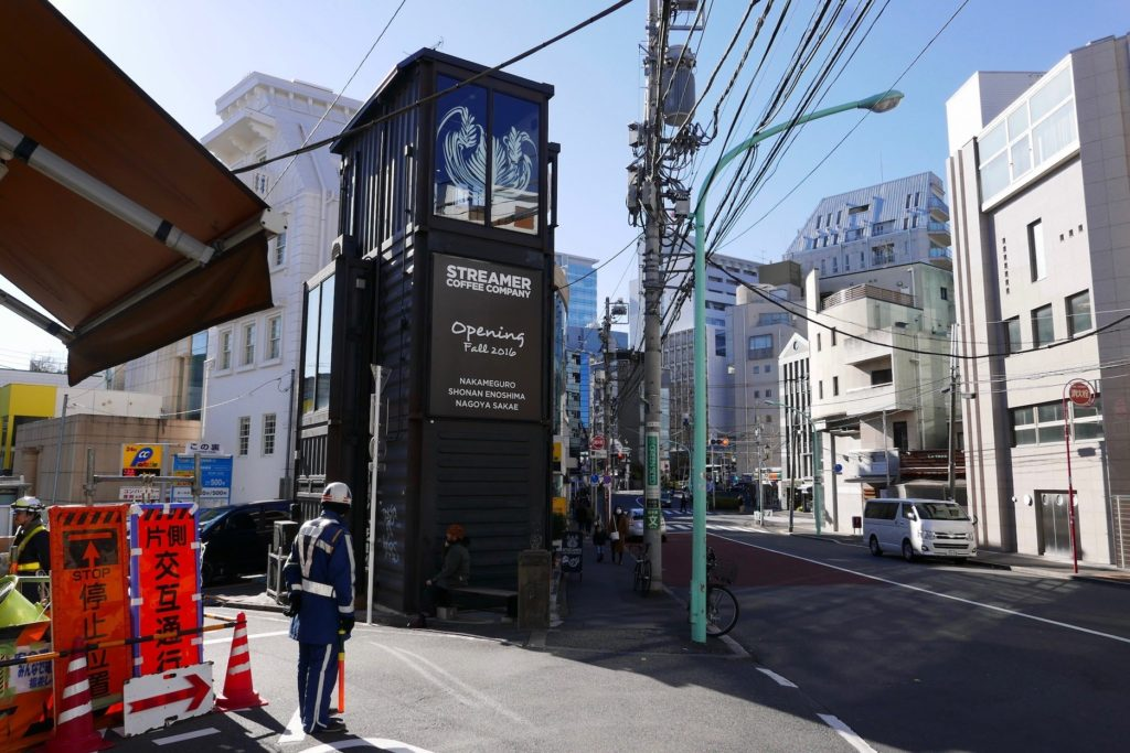 Streamer Coffee Company Harajuku Tokyo Japan