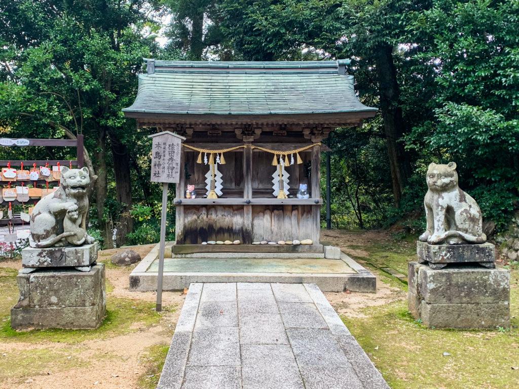 Kotohira-jinja Shrine