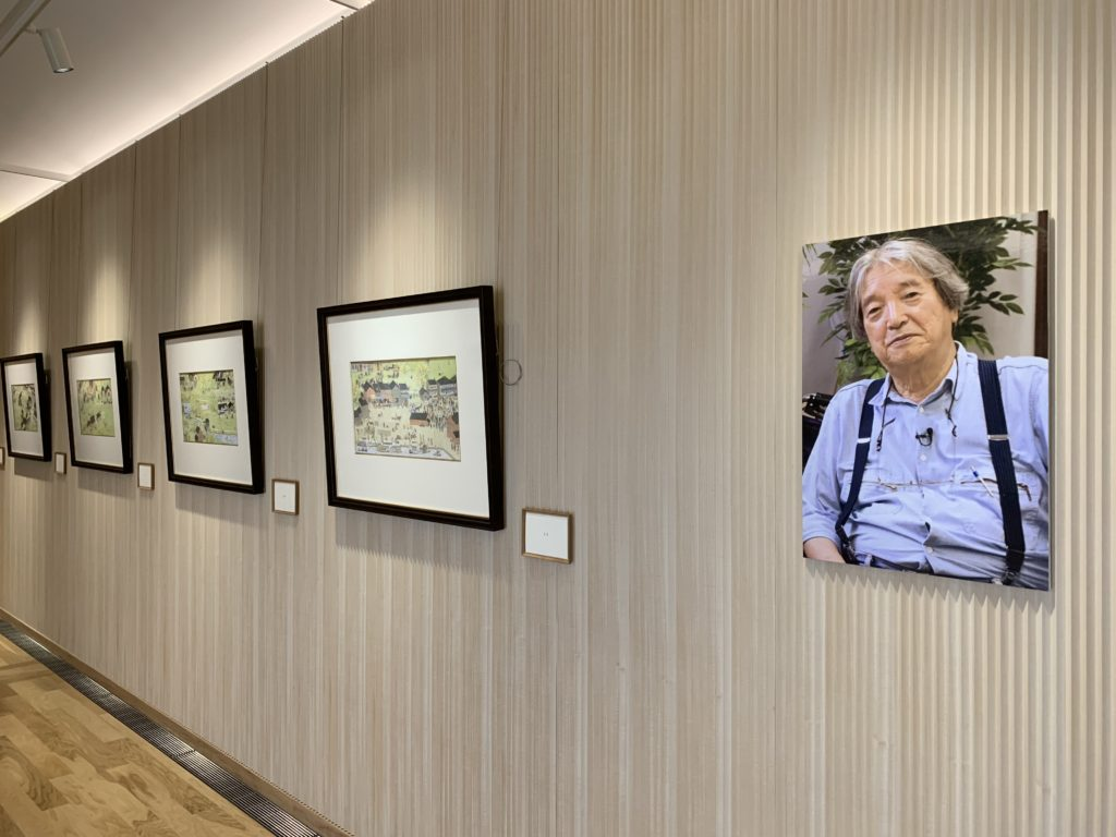Wakuden Mori
