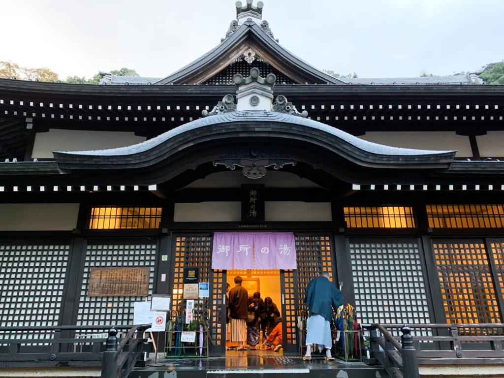 Public onsen in Kinosaki Onsen