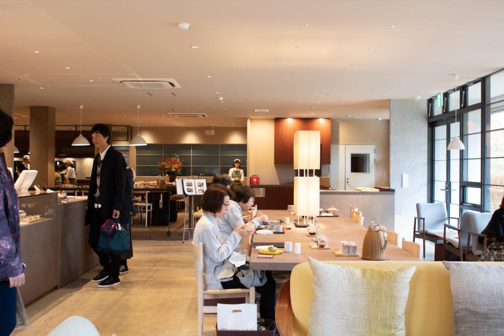 Kobo Restaurant Wakuden Mori